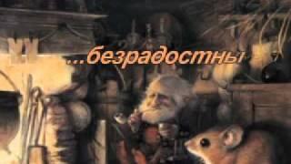 Слайд шоу Сказка про суффиксы