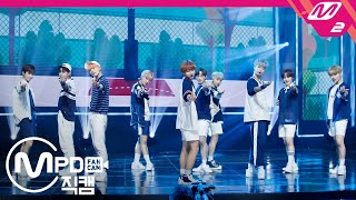 [MPD직캠] TOO 직캠 4K '하나 둘 세고(Count 1, 2)' (TOO FanCam) | @MCOUNTDOWN_2020.7.30