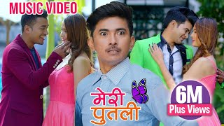 Jibesh Singh Gurung/Sahin-Kushal/Sunisha New Song | Meri Putali By Melina Rai/Himal Sagar | GS Oli
