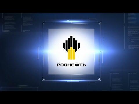 Rosneft interactive multimedia presentation