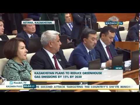 Kazakhstan plans to reduce greenhouse gas emissions by 15% by 2030