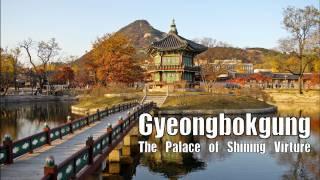 Gyeongbokgung: The Palace of Shining Virtue
