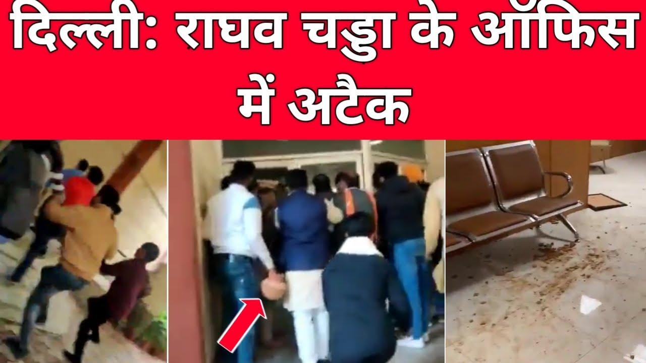Download AAP Leader Raghav Chadha Office in Delhi Video | Arvind Kejriwal | Aam Aadmi Party