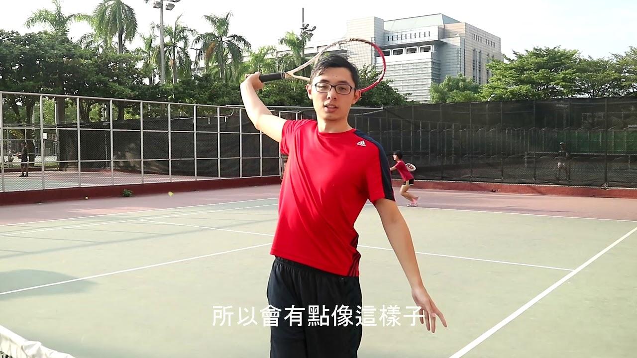 網球教學 單手反拍 - YouTube