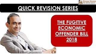 Quick Revision Series - Mains -Fugitive Economic Offenders Bill || For UPSC || IAS