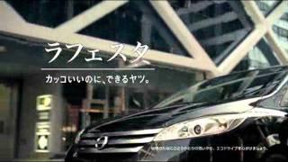 2011 Nissan Lafesta CM