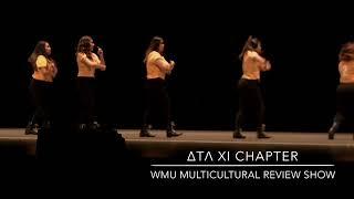 ΔΤΛ XI Chapter WMU Multicultural Review Show