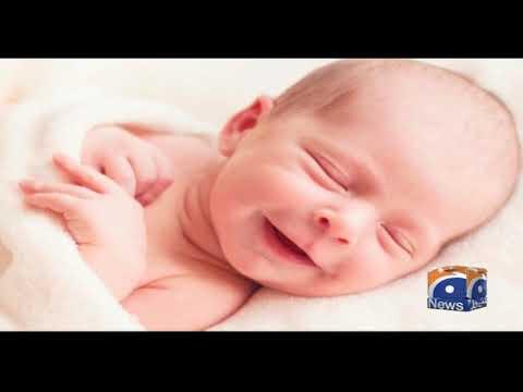 Muhammad Naam 10 Maqbool-Tareen Namon Ki Fehrist Mein Shamil