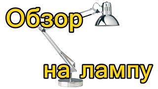 Топ 5 фактов о настольной лампе  Самый честный обзор на лампу