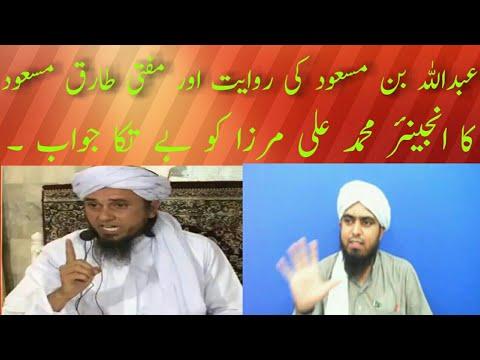 Reply to Mufti Tariq Masood on the behalf...