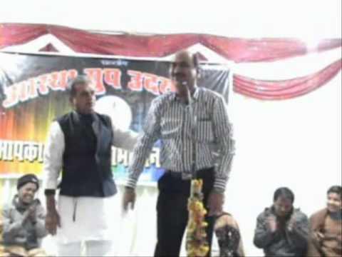 Choudhary Madan Mohan Samar