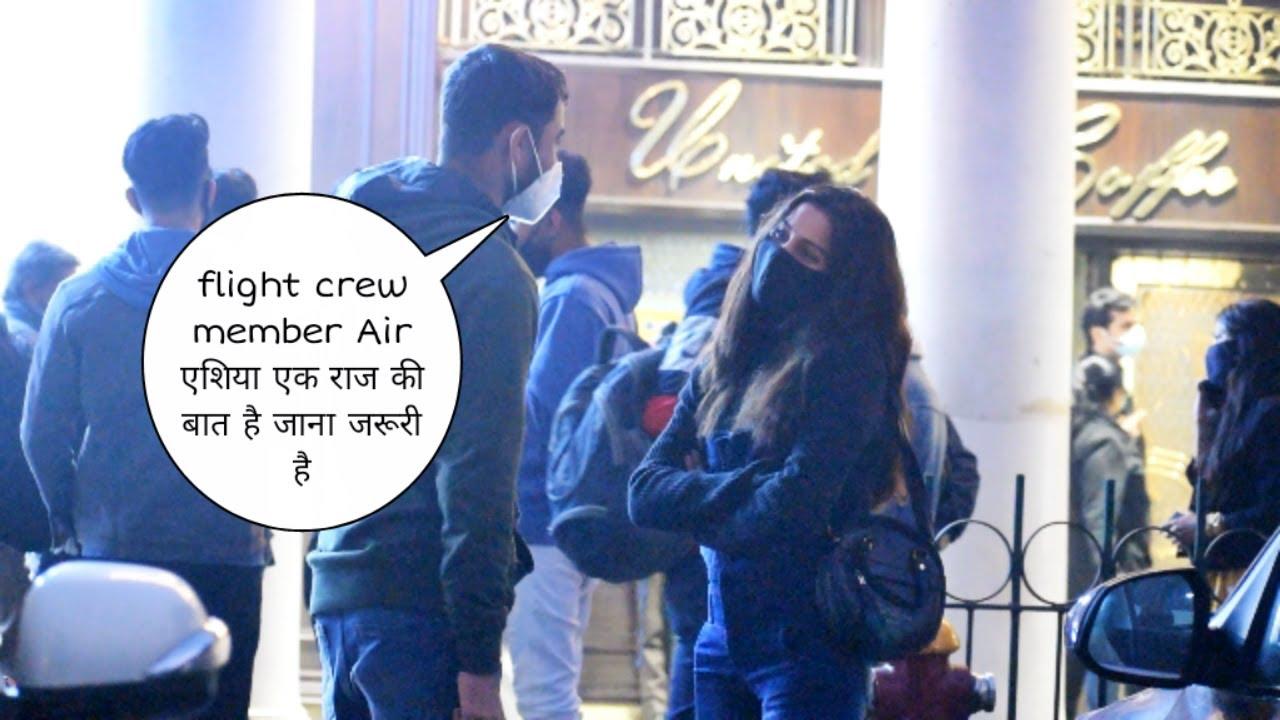 Air Asia flight crew member girl होगया क्या? जानना जरूरी है prank || Vivek golden