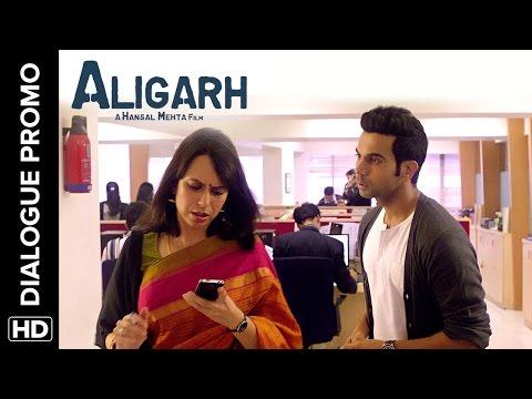 Rajkummar Rao is on the the case   Aligarh   Dialogue Promo