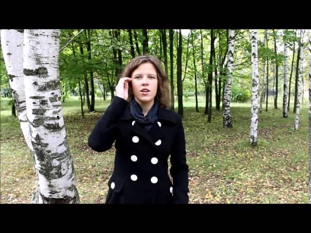 Полина Суркова читает произведение «В окно я вижу…» (Бунин Иван Алексеевич)