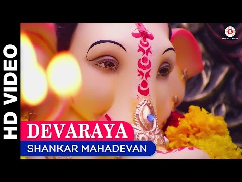 Krishna shankar download mahadevan by dhun