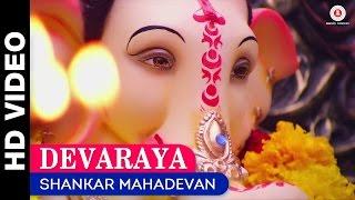 Repeat youtube video Devaraya | Dhol Taashe | Shankar Mahadevan | Abhijeet Khandkekar, Hrishitaa Bhatt & Jitendra Joshi