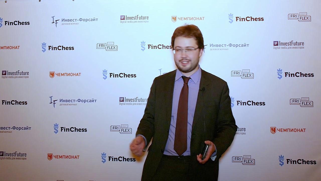 Иван Анисимов - отзыв участника зимней серии FinChess 2019