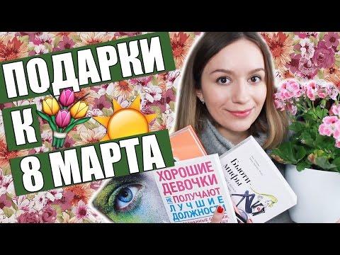 белоцерковска рецепты