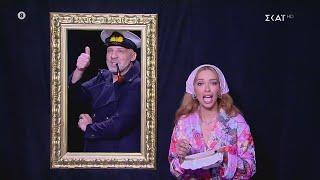 Show έναρξης Μουτσινά - Φουρέιρα   Καλό Μεσημεράκι   14/09/2020