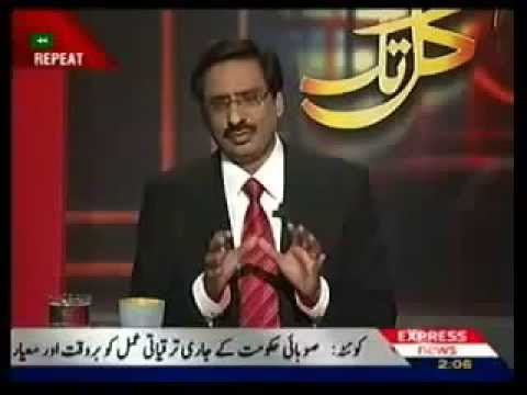 Javed   Pak vs Japan   Political Corruption