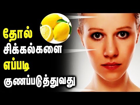 How To Cure Skin Problems Naturally | Tamil Health Tips | Tamil Beauty Tips - thumbnail