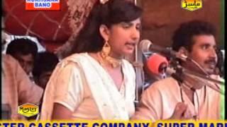Popular qawwali video - chodo chodo pyar ka chakkar by rukhsana bano