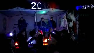 Новый 2018г(Днепрорудный)5