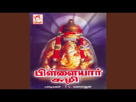 Om Enum Pranava