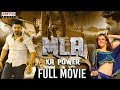 Download MLA Ka Power (MLA) 2018 New Released Full Hindi Dubbed Movie | Nandamuri Kalyanram, Kajal A