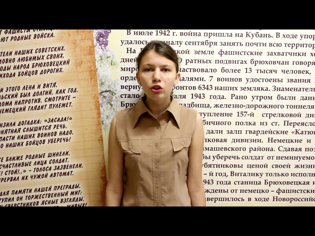 Изображение предпросмотра прочтения – АнастасияГорбунова читает произведение «Горят города по пути этих полчищ» К.М.Симонова