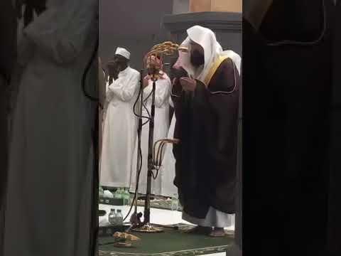 4th Ramadan Taraweeh 2018 Heart Touching and Emotional Dua By Sheikh Sudais