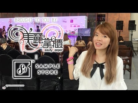 Sample Store x BeautyKeeper Beauty Show 2017 | Tiffany Yong