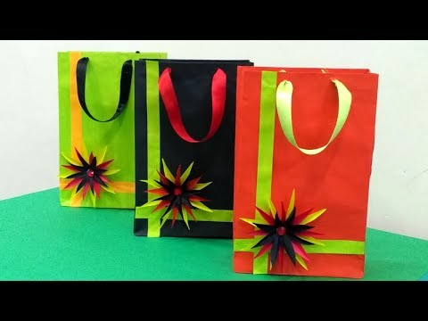 DIY Paper Bag || Gift Bag || Paper Craft ||