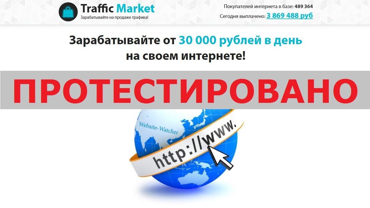 Реклама консалтинговой компании в интернете заработок google реклама