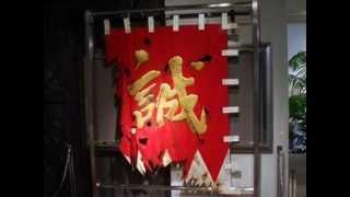 新撰組、土方歳三は戦いに敗れ函館の地に散った。その影には、京から後...