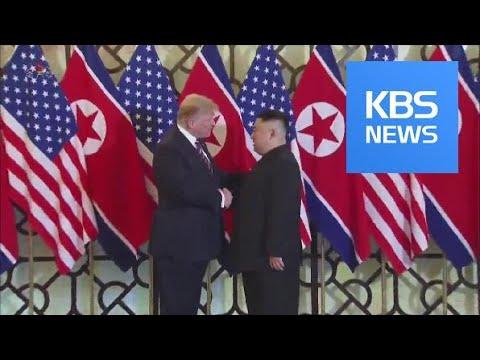 North Korean Documentary / KBS뉴스(News)