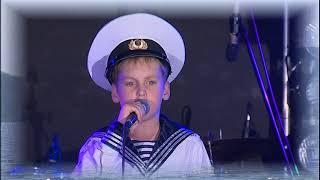 Егор Коробко, 9 лет, песня: