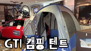 차박용 텐트 폭스바겐 차박용 텐트 골프 GTI &…