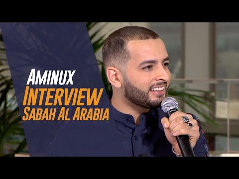 Amine Aminux - Interview (Sabah Al Arabia) | (أمين أمينوكس - في حوار حصري على (قناة العربية
