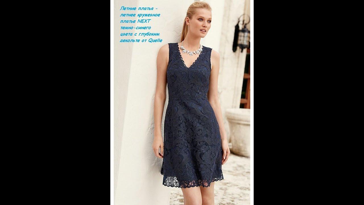 41e4456765bb77c Летние платья - летнее кружевное платье NEXT темно-синего цвета с глубоким  декольте от Quelle