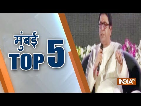Mumbai Top 5 | October 18, 2018