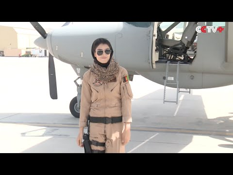 Afghanistan's First Female Fixed Wing Fighter Pilot Great Encouragement to Afghan Women
