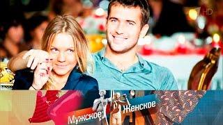 Мужское / Женское - Александр Кержаков: моя правда.  Выпуск от22.03.2017