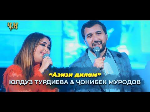 Jonibek Murodov & Yulduz Turdiyeva - Azizi dilam in Samarqand 2021