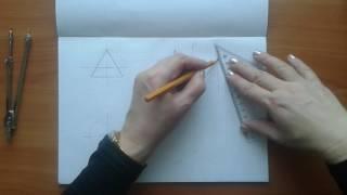 2 2 2  изометрия треугольника и шестиугольника(, 2016-10-05T12:48:14.000Z)