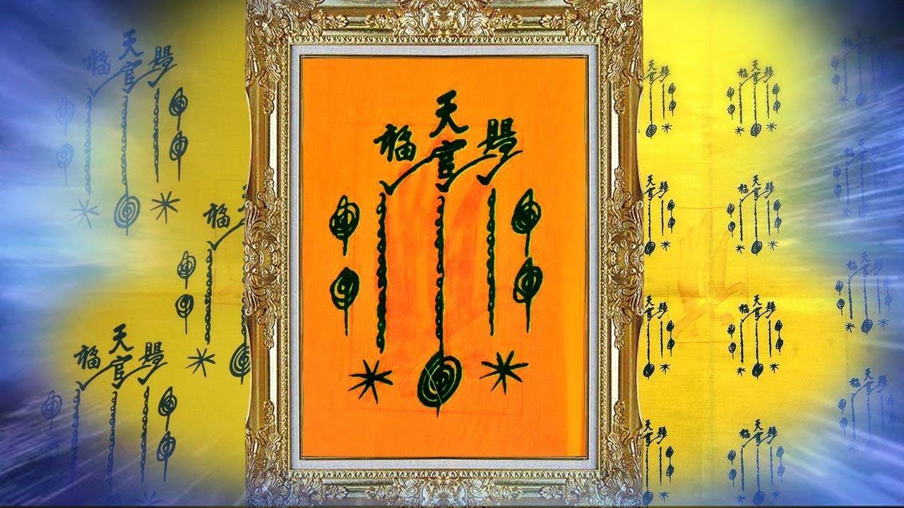 ความหมายของจำนวน กา ในผ้ายันต์ฟ้าประทานพร ของเซียนแปะโรงสี