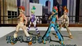 [06537] Finkl - Now ~ 금영_Vivaus7 (드림삼버전)
