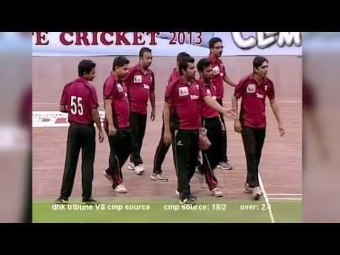 Indoor Corporate Cricket 2013 Final Match Full || Dhaka, Bangladesh