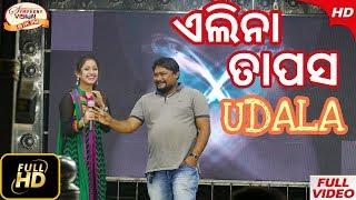 Odia #Heroine Elina And Elina First Film Director Tapas Sargharia Udala Mayurbhanj 2018