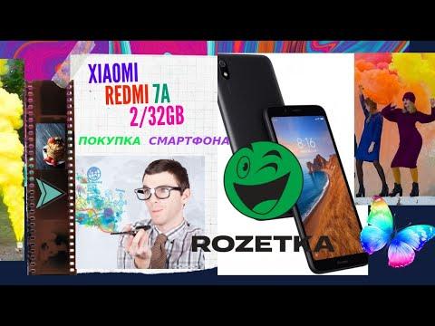 ОБЗОР СМАРТФОНА ROZETKA Интернет магазин